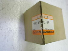 ISEL AHS-6532-35 *NEW IN BOX*