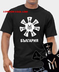 The Rosette from Pliska II (Bulgaria) black t-shirt Bulgarian shirt