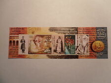 "- STAMPS INDIA - MINIATURE SHEET: ""150 YEARS OF RABINDRANATH TAGORE - 1862-2011"""