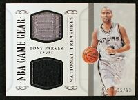 TONY PARKER - 2014-15 NATIONAL TREASURES DUAL 2 CLR JERSEY PATCH - 55/99