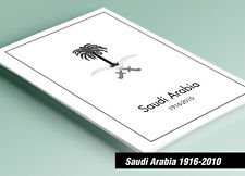 PRINTED SAUDI ARABIA K.S.A. 1916-2010 STAMP ALBUM PAGES (205 pages)