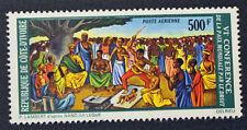 Timbre COTE D'IVOIRE / IVORY COAST Stamp - YT Aériens n°61 n** (COT1)