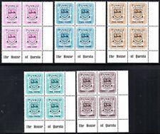 Tuvalu Islands 1982  Postage Dues  D10/D14 Mint (MNH)