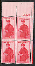 Sc# FA-1 15 Cent Certified Mail Stamp (1955) MNH PB/4 P# 25179 UR SCV $5.00