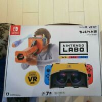 Nintendo Labo Toy-Con 04 VR Kit For Switch Game Craft Make Little Bit Edition JP