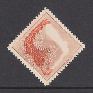 Liberia Sc 346 MNH. 1953 12c red brown & orange Weaver Bird, INVERTED CENTER, XF