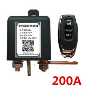 Car Auto Remote Control Battery Switch Disconnect Isolator Master Kill 12V 200A