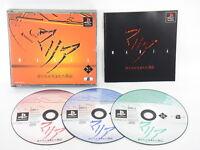 MARIA Playstation PS 1 Japan Game p1