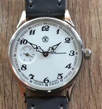 Mens vintage Soviet USSR Russian wrist watch Marriage stainless steel