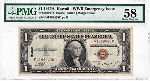 $1 1935 A HAWAII HI Silver Certificate War Time WWII Emergency RARE F-C FC Block