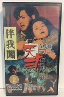 Wild Search VHS Tai Seng HK Action Cult Martial Arts Chow Yun Fat Rare OOP