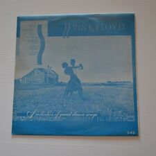 PINK FLOYD - A collection of great dance songs - 1981 KOREA LP