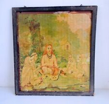 Antique Old Collectible Hindu Saint Adi Shankaracharya Big Litho Print Framed
