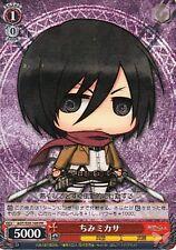 Attack on Titan Shingeki no Kyojin Trading Card CH AOT/S35-109 PR Chimi Mikasa