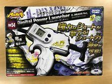 Beyblade BB - 54 Digital Power Launcher El Drago Ver.
