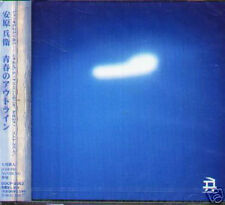 Hyoe Yasuhara - Seishun no Outline - Japan CD - NEW CD
