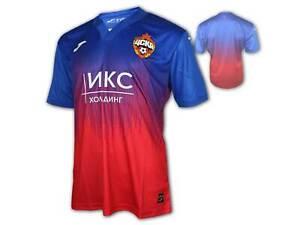 Joma ZSKA Moskau Heimtrikot 21 22 rot blau CSKA Moskwa Home Shirt Jersey S-3XL