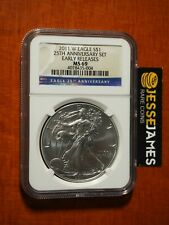 2011 W BURNISHED SILVER EAGLE NGC MS69 EARLY RELEASES FROM 25TH ANNIVERSARY SET
