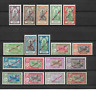 INDE lot 18 TIMBRES France Libre 1941 NEUF * TOP AFFAIRE !!!!!!!!!!!!
