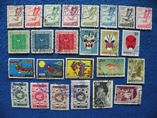 China ROC Stamp Collection Used ( 17 )
