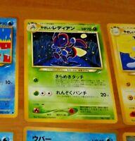 POKEMON POCKET MONSTERS JAPANESE CARD CARTE Ledian Neo Genesis No. 166 LV.37 NM-