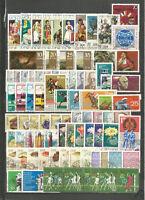 DDR 1974 gestempelt kompletter Jahrgang mit  Einzelmarken