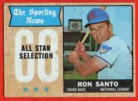 1968 Topps #366 Ron Santo VG-VGEX+ WRINKLE All-Star Chicago Cubs FREE SHIPPING