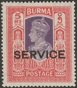 Burma 1939 KGVI Official Service Opt 5r Violet and Scarlet Mint SG O26 cat £26