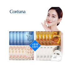 Coreana Winage Moisture Nutrition Sebum control Mask Sheet 20 pcs Korea Cosmetic