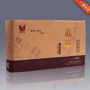 1000g brick Yunnan ripe puer tea puerh tea cooked black tea DaoYuan Year 2011