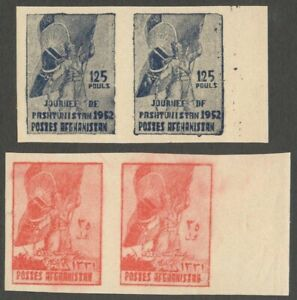 AOP Afghanistan 1952 #406-405 Tribal Warrior National Flag imperf pairs MNH