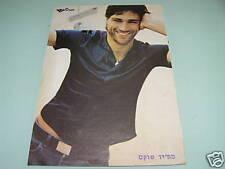 Matthew Fox Rare 1990s Israel Pinup Magazine Poster
