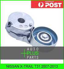 Fits NISSAN X-TRAIL T31 2007-2013 - Drive Belt Tensioner Bearing Assembly