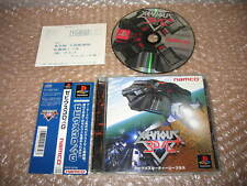 XEVIOUS 3D/G+ PLAYSTATION 1 PS1 JAP IMPORT