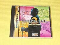 Sega Saturn Side Pocket Japan SS