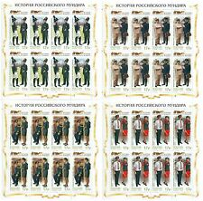 RUSSIA 2015 Full Sheets, History of the Russian Uniform, Railway, MNH