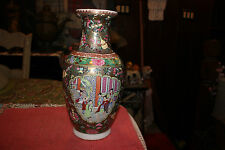 Antique Chinese High Quality Famille Rose Vase-Marked Bottom-Painted Women