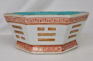 Chinese Porcelain Octagonal Bowl Pa Kua Design - 84512