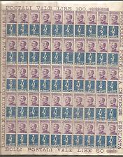 Italia Regno 1924 P.BL 50c  De Montel foglio splendido  ** integro