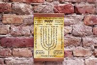 "Judaica SHIVITI Kabbalah Ancient Talisman, Hebrew, Jewish Home Decor 8.7"" x11.8"""