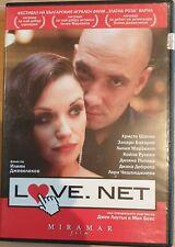 Love. Net DVD Uriah Heep John Lawton Mick Box