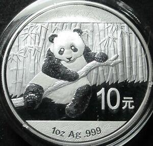 2014 CHINA CHINESE PANDA 1 OUNCE .999 SILVER TEN YUAN COIN