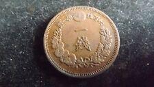 JAPAN 1 SEN[13] 1880 NICE CRADE