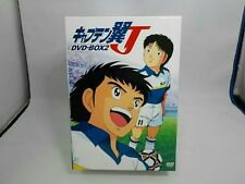 Captain Tsubasa TV Series Anime DVD-BOX vol.2 Japan Manga anime RARE F/S