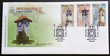 2007 Malaysia Clock Towers Series II 3v Stamps on FDC (Melaka Cachet)
