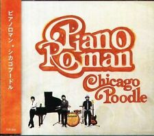 Chicago Poodle - Piano Roman - Japan CD - NEW J-POP