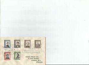 COVER YUGOSLAVIA 20TH ANNIVERSARY FOUNDATION 1944