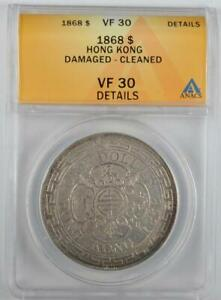 HONG KONG 1868 VICTORIA QUEEN SILVER DOLLAR ONE DOLLAR COIN OF CHINA  NO RESERVE