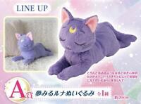 Banpresto Sailor Moon Dreamy Colores Colección Ichiban Kuji un Premio Plush Luna