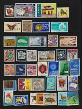 Ryukyu Islands - 40 Mint, NH stamps